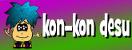 Kokondesu Blog